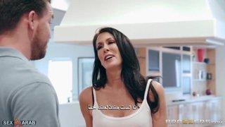 أفخاذ الأم المثيرة فيديو الوطن العربي
