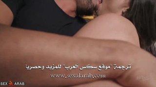 تغوي اخوها لينيكها ويقذف بداخلها سكس مترجم فيديو الوطن العربي