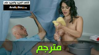الممرضة المحترفة مترجم | سكس نيك ممرضة فيديو الوطن العربي