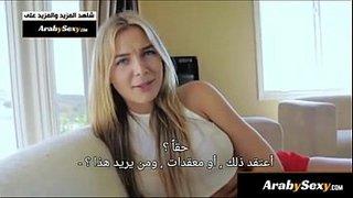 فيديو بورنو مترجم الفتيات العربيات في Xvideoz.mobi