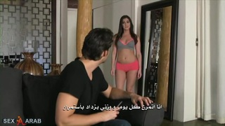 سكس احترافي مترجم | اخ يقنع اخته ان طيزها جميل فيديو الوطن العربي