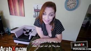 نيك الام الشريرة | سكس امهات مترجم فيديو الوطن العربي