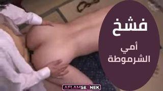 فيلم سكس ياباني أمهات مترجم جديد 2021 | أنا وأمي فيديو الوطن العربي