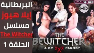 مسلسلات سكس مترجم | الحلقة الاولي | The Witcher فيديو الوطن العربي