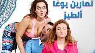 سكس قصص مترجم | تمارين يوغا الطيز فيديو الوطن العربي